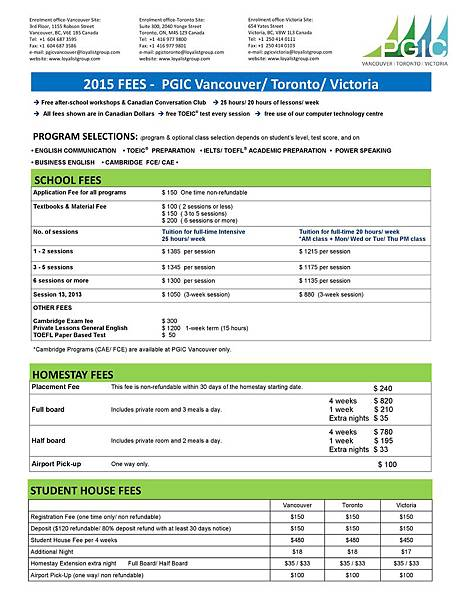 PGIC 2015 Official Price-1.jpg