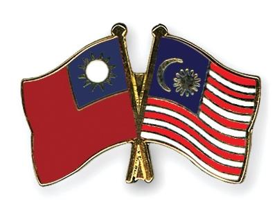 Flag-Pins-Taiwan-Malaysia.jpg