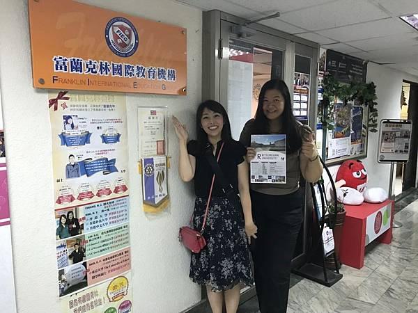 Taiwan2019_181018_0029.jpg