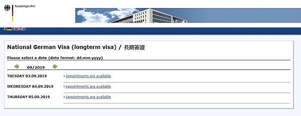 簽證9.jpg