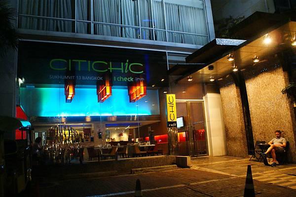 夜晚的Citichic