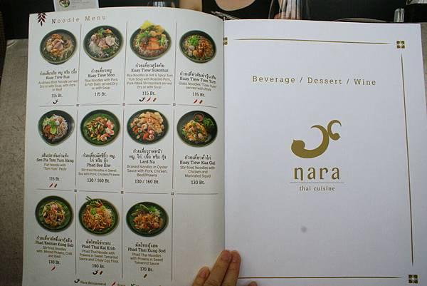 而是超多人推薦的泰式餐廳Nara