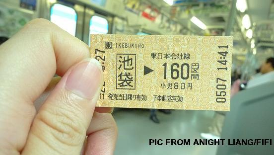 L1060911.JPG