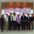 2008/12/19 全國高中職文化創意部落格大賽 頒獎典禮主持人
