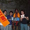 2009/09/12巴奈在駮二