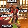 2009/09/18蛋堡誠品音樂分享會
