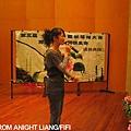 2009/12/22第三屆全國高中職部落格大賽頒獎典禮