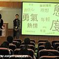 """2009/11/18 高苑科技大學""""職涯未來規劃""""講座講師"""