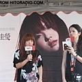 2010/09/12(日)  徐佳瑩「極限」簽唱會(台南南方公園)