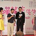 2010/09/17(五)  彈簧床先生全球首映記者會(義大世界樓廣場)