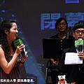 2010/05/16(日)  2010臺灣青年音像創作聯展--青年金雄閉幕(高雄電影圖書館3樓)