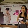 2010/09/17(五)  彈簧床先生全球首映記者會(義大世界1樓廣場)