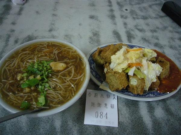 臭豆腐超好吃的!!皮脆內嫩~