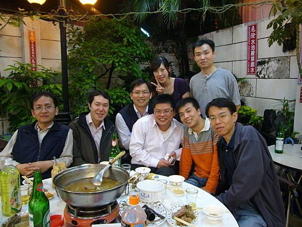 0406-TPO大團圓之『黃董』回台