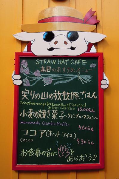 06紅豬菜單