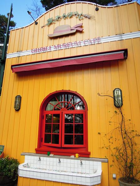08小梅餐廳