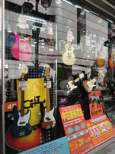 05樂器店