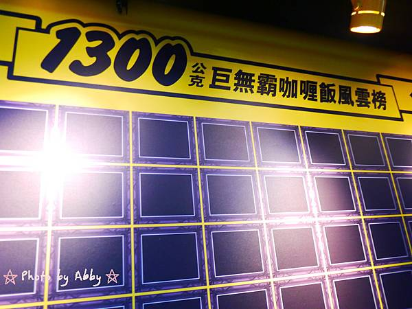 P1030550.JPG