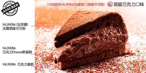 section-chocolate20140414.jpg