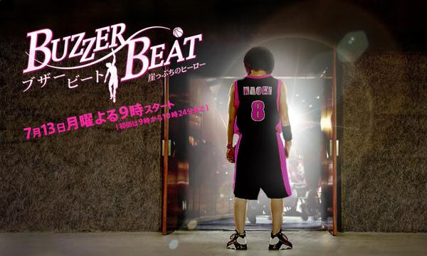 Buzzer_Beat-banner.jpg