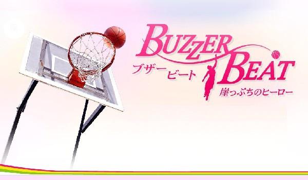 buzzerbeats.jpg