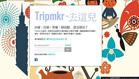 tripmkr