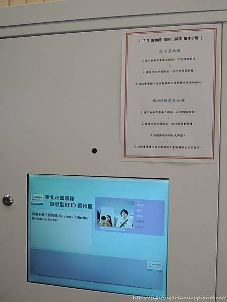 DSCN9440_结果