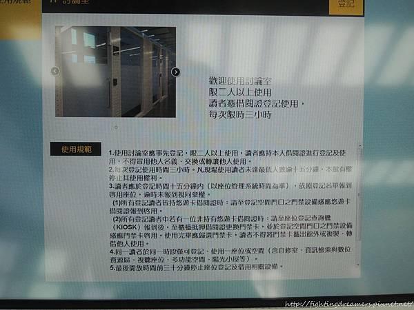 DSCN9519_结果