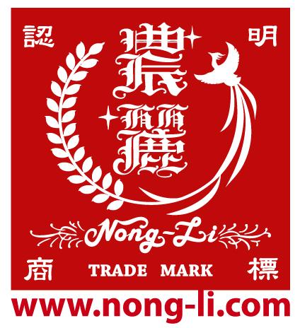 nong-li loge www.jpg