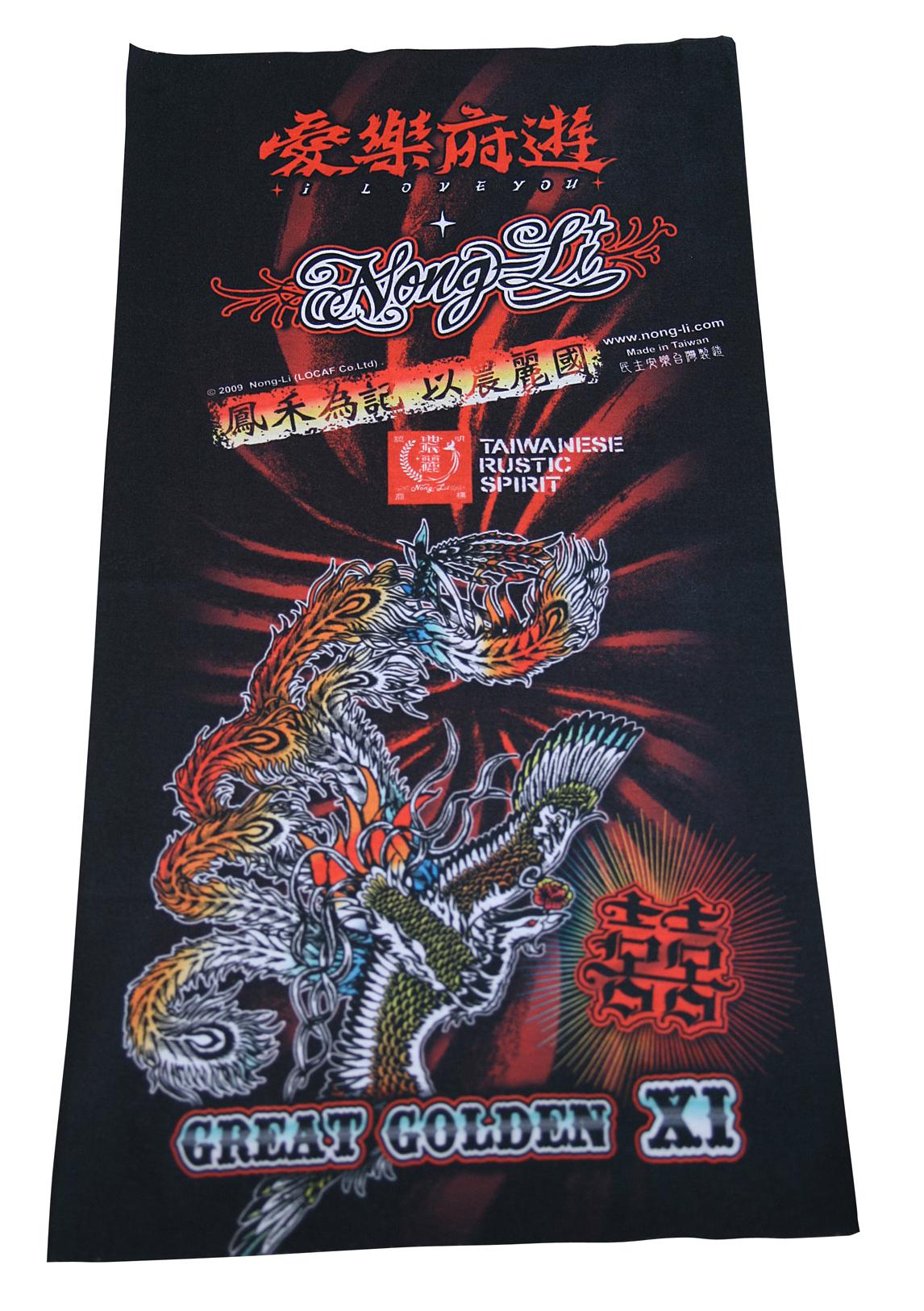 農麗-頭巾-愛樂府遊-鳳禾金囍-150.jpg