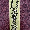 S__19120130.jpg