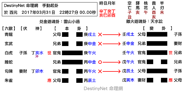 output(3).png