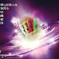 P_20170316_123132_vHDR_On_meitu_2.jpg