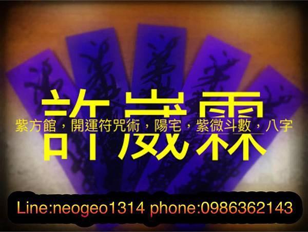 48959196_242284216667440_6180791971435511808_n.jpg