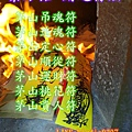 102601_副本.jpg