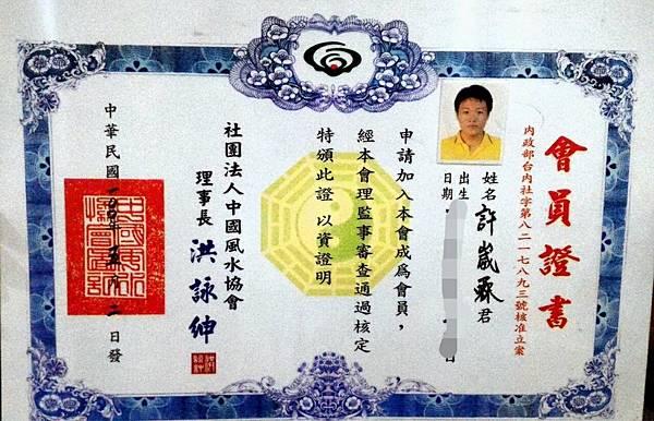 海報要用圖片_170116_0012.jpg