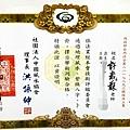 海報要用圖片_170116_0015.jpg