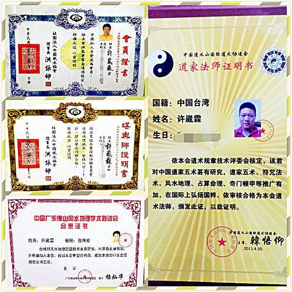 海報要用圖片_170116_0013_meitu_1.jpg