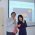 第一屆甜柿子攝影比賽