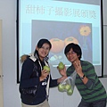 第一屆甜柿子攝影比賽5