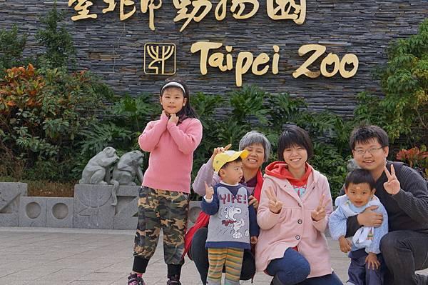 taipei zoo 2