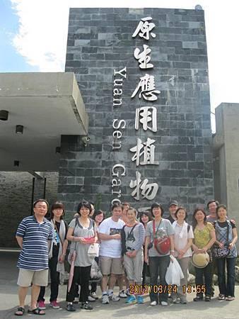 台東部門旅遊9