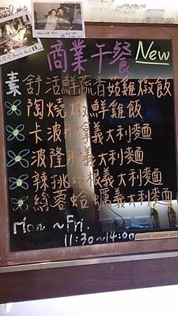 林口 藏私庭園cafe12