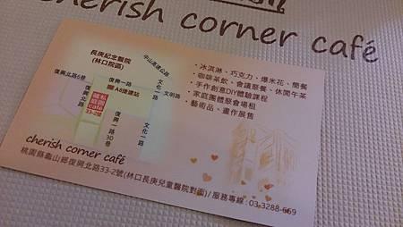 林口 藏私庭園cafe14
