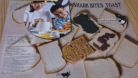 桃園南崁鯊魚咬吐司3