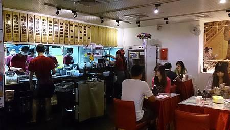 博多拉麵-板橋店4