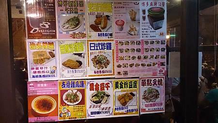 博多拉麵-板橋店6
