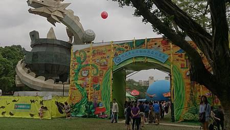 1021012紙風車台灣動物昆蟲展2