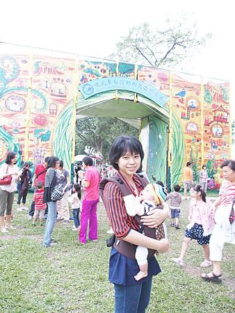 1021012紙風車台灣動物昆蟲展10