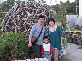 1021019PO公司家庭日-蘭城晶英遊47